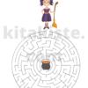 Labyrinth Halloween Voransicht 2